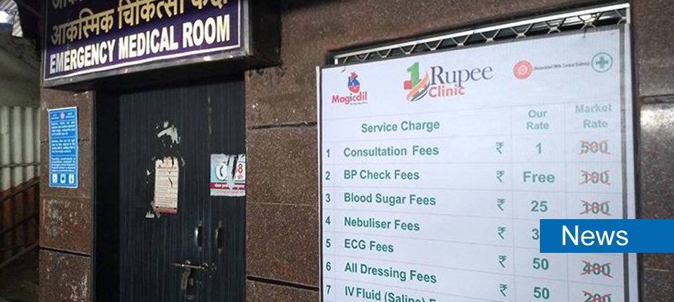5 Metro Stations May Soon Have One Rupee Clinics