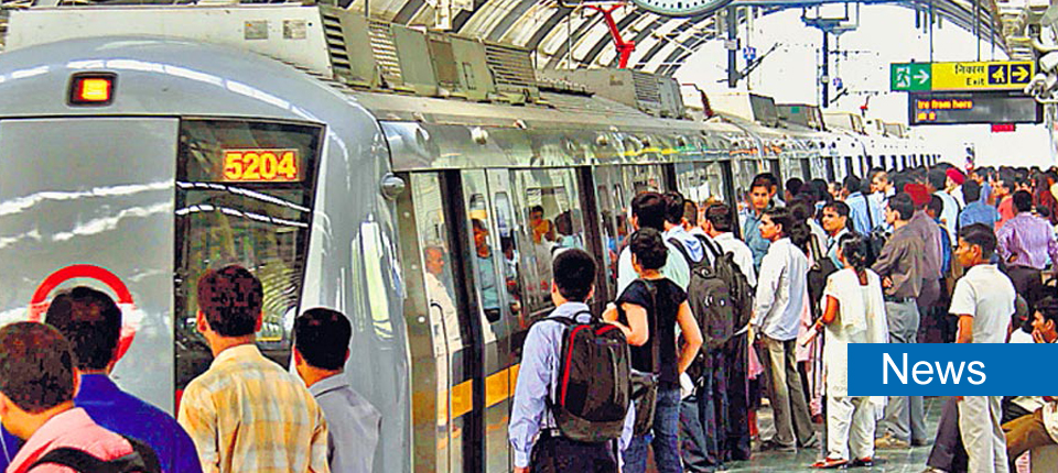 Delhi Metro To Roll Out 9 Coach Trains From 2021