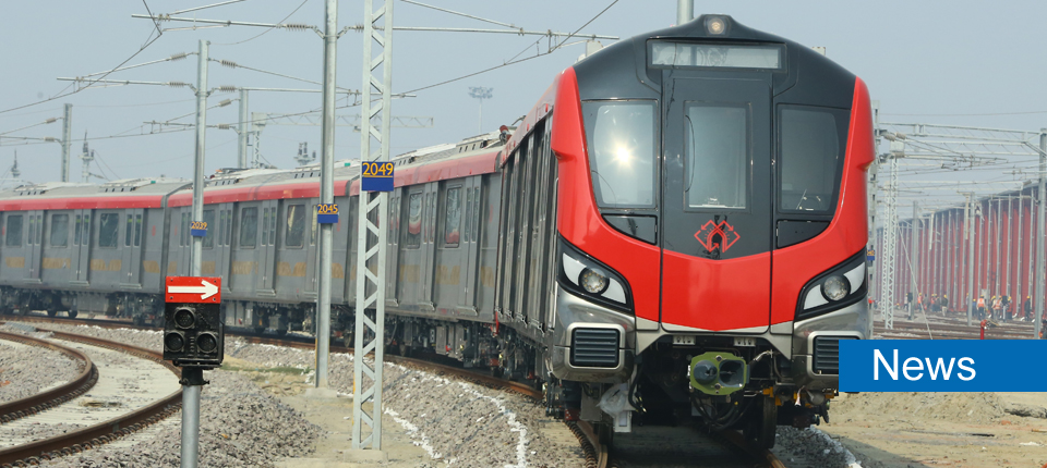 UP Government Allocates Rs 288 Crore for Metro Rail Projects In the State