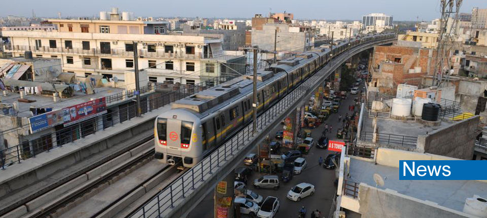HMRTC Invite Bids For Preparation Of Detailed Project Report For Metro Rail Project