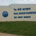 FIAT Rail Bogie Karkhana To Be Inaugurated By Railway Minister Today