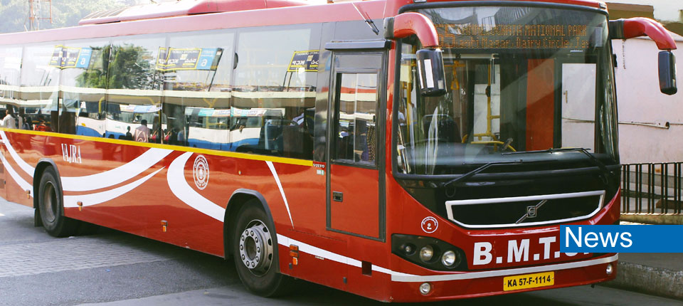 BMTC To Start An Online Survey To Improve Metro Feeder Services