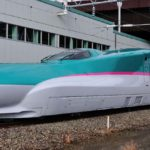 R-Infra To Join Hands With Japanese Companies To Participate In Country's First Bullet Train Project Between Mumbai & Ahmedabad