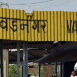 Railways Along With Gujarat Tourism & State Government To Renovate Vadnagar Railway Station