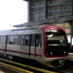 Bangalore Metro Update: BMRCL To Begin Operations of 6-Coach Metro Train on Friday
