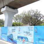 Pune Metro Update: Tenders Invited For Construction of Underground Stations on North-South Corridor of Pune Metro Rail Project