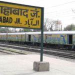 3rd Rail Line Between Allahabad & Mughalsarai Likely To Get Railway Board's Approval This Week